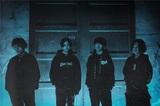 札幌発の4ピース・バンド CVLTE、気鋭の海外アーティストとコラボレーションした新曲「paradise. (feat. demxntia)」本日配信リリース!