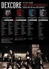 DEXCORE、9/30リリースの1stフル・アルバム『[METEMPSYCHOSIS.]』全曲試聴トレーラー公開!