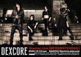 """DEXCORE、10/10開催のワンマン・ライヴ""""Oneman Live [METEMPSYCHOSIS.]""""詳細決定!"""