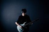 エレクトロソナー、1stミニ・アルバム『NOSTROMO』9/14配信リリース決定!9/28にはサウンド・プロデュース手掛けるBroken By The Screamをゲストに迎えリリース・パーティー配信!
