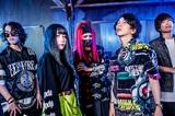 "K-BOM aka 和教(少年カミカゼ)、Matsubai(SOUNDWITCH)らによる新バンド""GUNIX""、1stアルバム『WIRED』10/21発売!レコ発イベントも開催!"