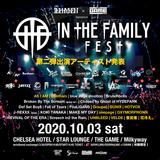 """10/3開催""""Zephyren × SHIBUYA THE GAME presents In The Family FEST""""、第2弾アーティストでGraupel、HOTVOX、花冷え。、onepageら11組発表!"""