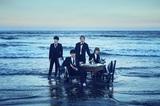 BLUE ENCOUNT、11/18リリースのニュー・アルバム『Q.E.D』詳細発表!限定盤には2014年からのライヴ・ヒストリー映像も収録!