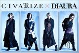 "DIAURA×人気ブランド""CIVARIZE""コラボ・アイテム完成!DIAURAのファッション観に迫る特別インタビュー&撮り下ろしギャラリー含む特設ページ公開!"