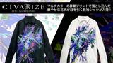 CIVARIZE (シヴァーライズ) より、マルチカラーの昇華プリントで落とし込んだ色鮮やかなフラワーモチーフが目を引く長袖シャツがゲキクロに新入荷!