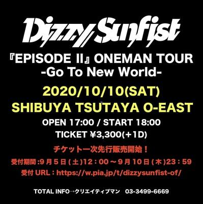 dizzy_sunfist_flyer2.jpg