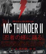 ESKIMO CALLBOY、ニューEP『MMXX』より新曲「MC Thunder II (Dancing Like A Ninja)」MVを本日深夜プレミア公開!