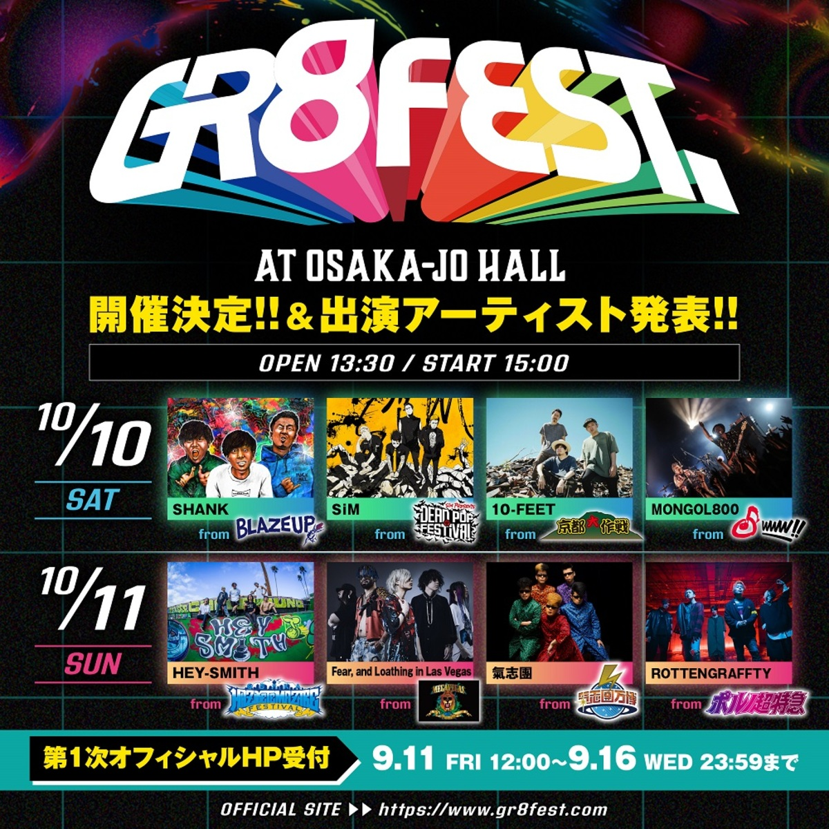10 Feet Sim ヘイスミ ベガス ロットン Shankら それぞれフェスを主催するアーティストたちが大阪に集結 Gr8 Fest At Osaka Jo Hall 開催決定 激ロック ニュース