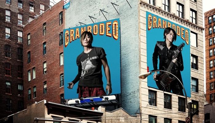 "GRANRODEO、15周年記念ベスト盤『GRANRODEO Singles Collection ""RODEO BEAT SHAKE""』新アー写公開!サブスク解禁&「情熱は覚えている」""Music Clip""プレミア公開決定!"