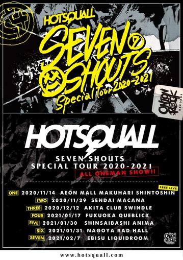 hotsquall_tour2021.jpg