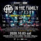 """10/3開催""""Zephyren × SHIBUYA THE GAME presents In The Family FEST""""、最終出演アーティストでmiscast、爆裂女子、8bitBRAIN、XTEEN発表!"""