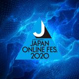 """巨大LEDの前で展開する新しいオンライン・フェス""""JAPAN ONLINE FESTIVAL 2020""""、11/6-8開催!"""