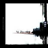 凛として時雨、15周年記念した復刻Tシャツ付きリマスター盤『#4 -Retornado-』11/11リリース!