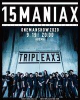 "SiM × coldrain × HEY-SMITHの3バンドによる""TRIPLE AXE""、配信ワンマン・ライヴ""TRIPLE AXE ONE MAN SHOW 2020 -15MANIAX-""9/19開催決定!"