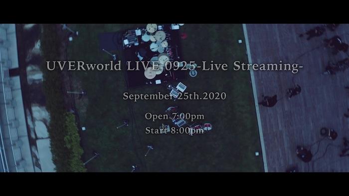 UVERworld、初となる野外からのライヴ・ストリーミング明日9/25配信決定!ティーザー映像も公開!