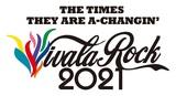 """VIVA LA ROCK 2021""、来年GWでの開催を宣言!"