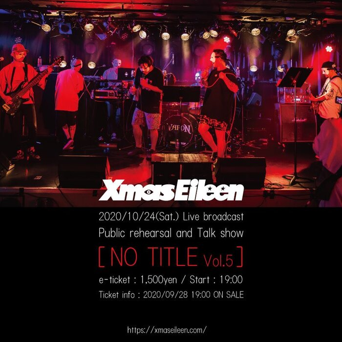 "Xmas Eileen、公開リハーサル&フリー・トーク第5弾""NO TITLE Vol.5""10/24配信決定!"