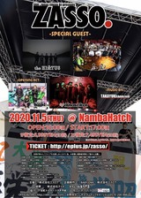 "Xmas Eileen、the HIATUS、山嵐出演!11/5開催""s60 & XmasEileen DJ Presents「ZASSO.」""ライヴ配信決定!"