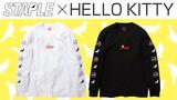STAPLE (ステイプル) より、日本を代表する世界的人気キャラクターHELLO KITTYとのコラボロンTが新入荷!主張しすぎないデザインでスタイリングに取り込みやすい一着。