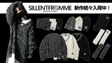 ゲキクロではSILLENT FROM ME (サイレントフロムミー)の新作アイテム続々入荷中!ブランド独自に組んだ編み柄が特徴的なケーブルニットセーターやビーニー、スヌードなどこれからの季節にぴったりのアイテムを豊富なラインナップで販売中!
