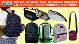 ゲキクロでは、MISHKA (ミシカ)、DI:VISION (ディビジョン)、NieR (ニーア)、RIP DESIGN WORXX (RIPDW)などの人気ブランドバッグ、バックパックを豊富なラインナップで販売中!