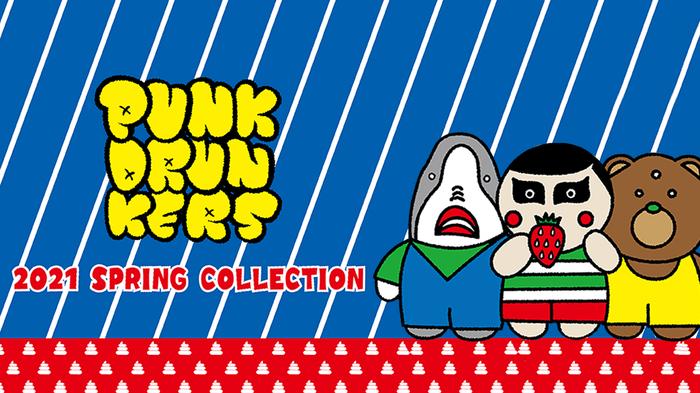 PUNK DRUNKERS (パンクドランカーズ)  SPRING COLLECTIONの期間限定予約受付開始!日本を代表する特撮怪獣映画【ゴジラ】や対戦型格闘ゲーム 「鉄拳」とのコラボアイテムなどがラインナップ!