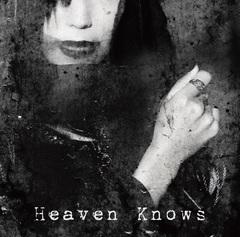 Heaven-Knows_tsujo.jpg