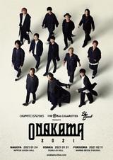 "BLUE ENCOUNT、04 Limited Sazabys、THE ORAL CIGARETTESが集結!""ONAKAMA 2021""名阪福アリーナ・ツアー開催決定!"