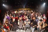 10/25(日)開催の東京激ロックDJパーティー・スペシャル@渋谷clubasia、大盛況にて終了!次回は11/15(日)激ロックDJパーティー@下北沢LIVEHOLIC&ROCKAHOLICにて開催! イベント予約HP受付中!