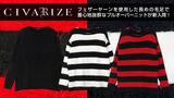 CIVARIZE (シヴァーライズ) より、フェザーヤーン素材で着心地抜群のボーダーニットや3wayの着こなしが楽しめるドレープシャツが新入荷!