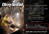 Dizzy Sunfist、ワンマン・ツアー2021年公演詳細発表!
