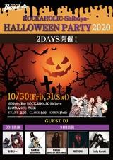 ゲストDJにKenKen(BASS HERO)、Willian(GIVEN BY THE FLAMES)他出演決定!10/30(金)、31(土)ロカホリ渋谷にてハロウィン・パーティー2020、2日連続開催!