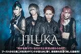 JILUKAのインタビュー&動画メッセージ公開!ブーストさせた無二のサウンドが高らかに響く、現情勢を色濃く映したミニ・アルバム『Xtopia』をリリース!