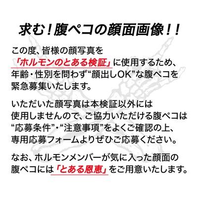 mth_kokuchi1.jpg