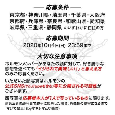mth_kokuchi2.jpg