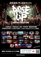 """Zephyren × SNAZZY TUNES共催下北沢サーキット・フェス""""Raise Up""""、第2弾出演者でEarthists.、OXYMORPHONN、miscast、花冷え。、From the Abyssら12組発表!"""