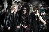 REVIVAL OF THE ERA、11/4リリースの1stミニ・アルバムよりゲストにCazquiを迎えたリード曲「Nephthys」MV公開!