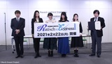"Roselia×RAISE A SUILEN、来年2/22横浜アリーナにて合同ライヴ""Rausch und/and Craziness II""開催決定!"