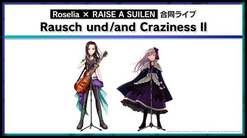 roselia_raise_a_suilen_yokohama_arena_v.jpg