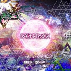 shingeki_ragnarock.jpg