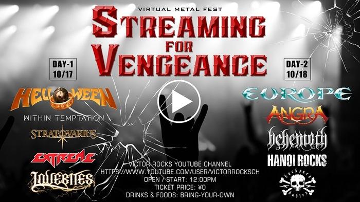 """バーチャル・メタル・フェスト""""STREAMING FOR VENGEANCE""""開催決定!HELLOWEEN、WITHIN TEMPTATION、LOVEBITESほか10組のライヴ映像を2日間にわたり無料公開!"""