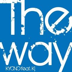 theway.jpg