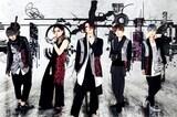 vistlip、初のベスト・アルバム『MEMENTO ICE』12/23リリース決定!詳細&新ヴィジュアル公開!