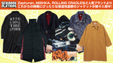 Zephyren、MISHKA、ROLLING CRADLEなど人気ブランドよりこれからの時期にぴったりな保温性抜群なジャケットが続々入荷中!