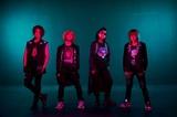 アクメ、2ヶ月連続配信リリース第2弾「RISING SUN」デジタル・シングルで11/18リリース決定!新ヴィジュアルも発表!