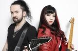 SAKI(Mary's Blood/NEMOPHILA)とFrédéric Leclercq(KREATOR/ex-DRAGONFORCE)によるプロジェクト AMAHIRU、アルバム世界最速先行試聴会がオンライン開催決定!