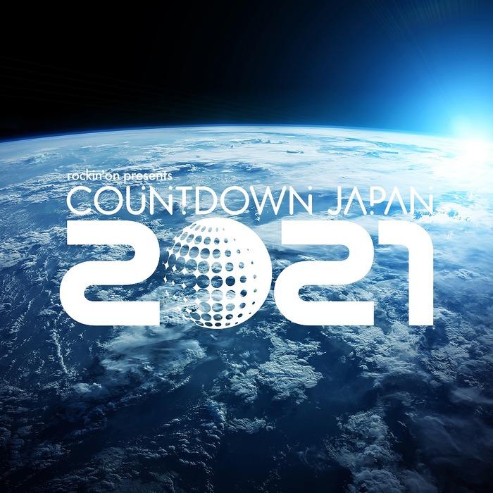 """COUNTDOWN JAPAN 20/21""、出演アーティストに打首、オメでた、the HIATUS、ジーフリ、Dizzy Sunfistら61組決定!"