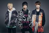 Non Stop Rabbit、メジャー・デビュー・アルバム『爆誕 -BAKUTAN-』から第3弾楽曲「偏見じゃん」12/2より先行配信!MVプレミア公開も決定!