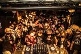 11/15(日)開催の激ロックDJパーティー@下北沢LIVEHOLIC&ROCKAHOLIC、大盛況にて終了!次回は12/12(土)激ロックDJパーティーを約9か月振りに渋谷THE GAMEにて開催!
