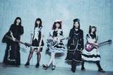 BAND-MAID、ニュー・アルバム『Unseen World』収録曲&ジャケ写&特典詳細公開!12/13オンラインお給仕も決定!